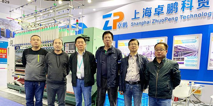 卓鹏分享2018中国纺织机械展览会!