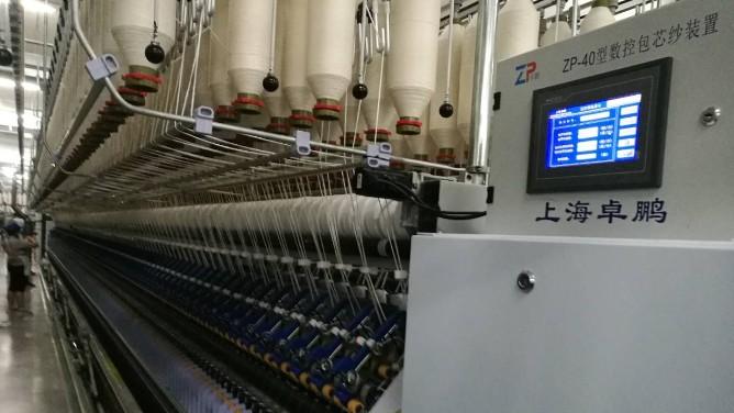 卓鹏单锭在线检测项目创佳绩,智能化升级方案为纱厂再助力