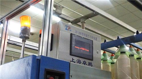 竹节纱装置改造,竹节纱装置改造哪家好,竹节纱装置改造厂家