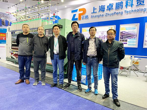 上海纺织展5