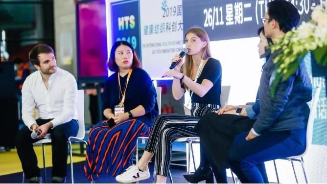 【直播】上海卓鹏直击2019上海国际纺机展