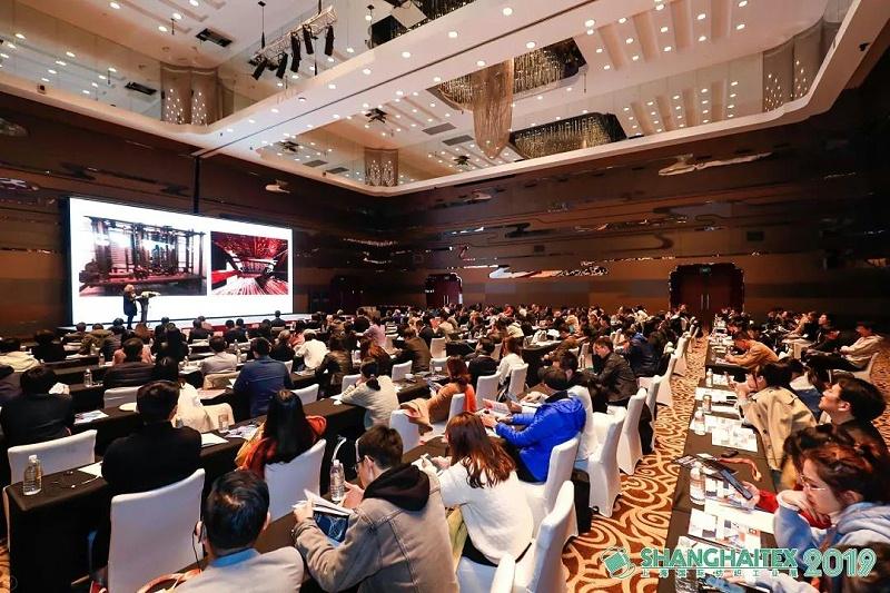 上海国际纺机展