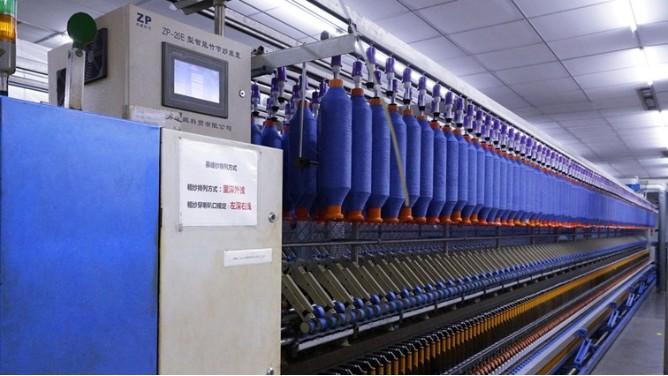 竹节纱装置安装以后,竹节纱规格参数怎么确定,上海卓鹏三步搞定!
