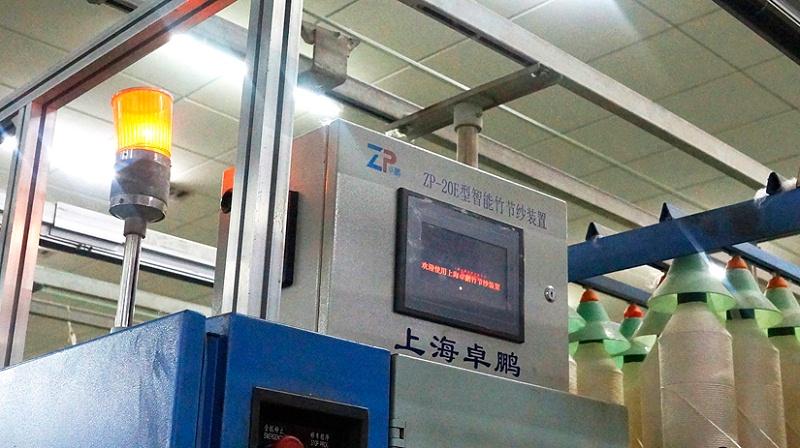 上海卓鹏竹节纱装置