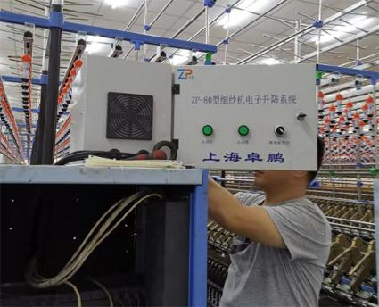 电子升降/集体落纱装置改造