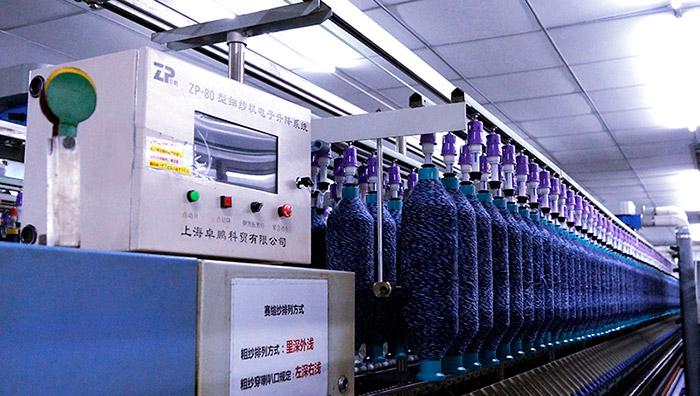 卓鹏为忠华集团提供包芯纱装置改造服务!